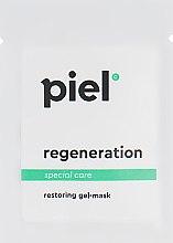 Духи, Парфюмерия, косметика Регенерирующая маска-гель - Piel Cosmetics Specialiste Regeneration Gel-Mask (пробник)