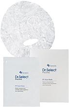 Духи, Парфюмерия, косметика Антивозрастная омолаживающая тканевая маска для лица - Dr. Select Excelity Placenta PF Face Mask