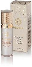 Духи, Парфюмерия, косметика Лечебный крем для рук - Maxia Gold Treatment Hand Cream