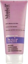 Духи, Парфюмерия, косметика Бальзам-кондиционер для поврежденных и ослабленных волос - Markell Cosmetics Professional Hair Line