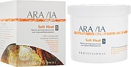 Парфумерія, косметика Маска антицелюлітна для термообгортання - Aravia Professional Organic Soft Heat