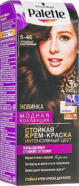 Крем-краска для волос - Palette Intensive Color Creame