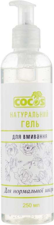 Натуральный гель для умывания - Cocos