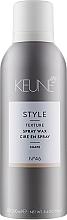 Духи, Парфюмерия, косметика Воск-спрей для волос №46 - Keune Style Spray Wax