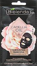 Духи, Парфюмерия, косметика Омолаживающая тканевая маска - Bielenda Camellia Oil Luxurious Rejuvenating Sheet Mask