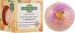 """Духи, Парфюмерия, косметика Бурлящий шар для ванны с сюрпризом """"Апельсиновая шипучка"""" - Le Cafe de Beaute Bubble Ball Bath"""