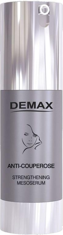 Зміцнююча мезосиворотка - Demax Express Mask With Phytohormones — фото N1