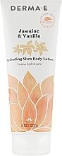 Духи, Парфюмерия, косметика Увлажняющий лосьон для тела с маслом ши - Derma E Hydrating Shea Body Lotion