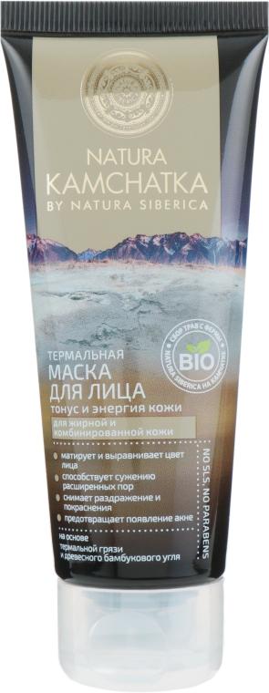 """Термальная маска для лица для жирной и комбинированной кожи """"Тонус и энергия кожи"""" - Natura Siberica Kamchatka"""