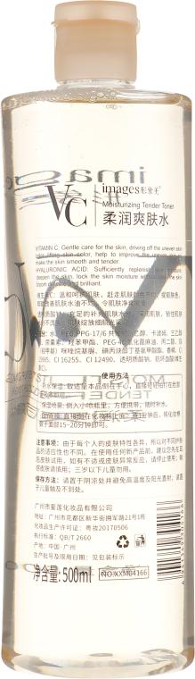 Увлажняющий тонер для лица с экстрактом цитрусов - Images VC — фото N2