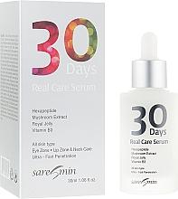Духи, Парфюмерия, косметика РАСПРОДАЖА! Антивозрастная увлажняющая сыворотка для лица - SareSmin Real Care Serum 30 Days