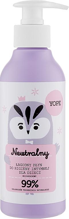 Гель для интимной гигиены для детей - Yope