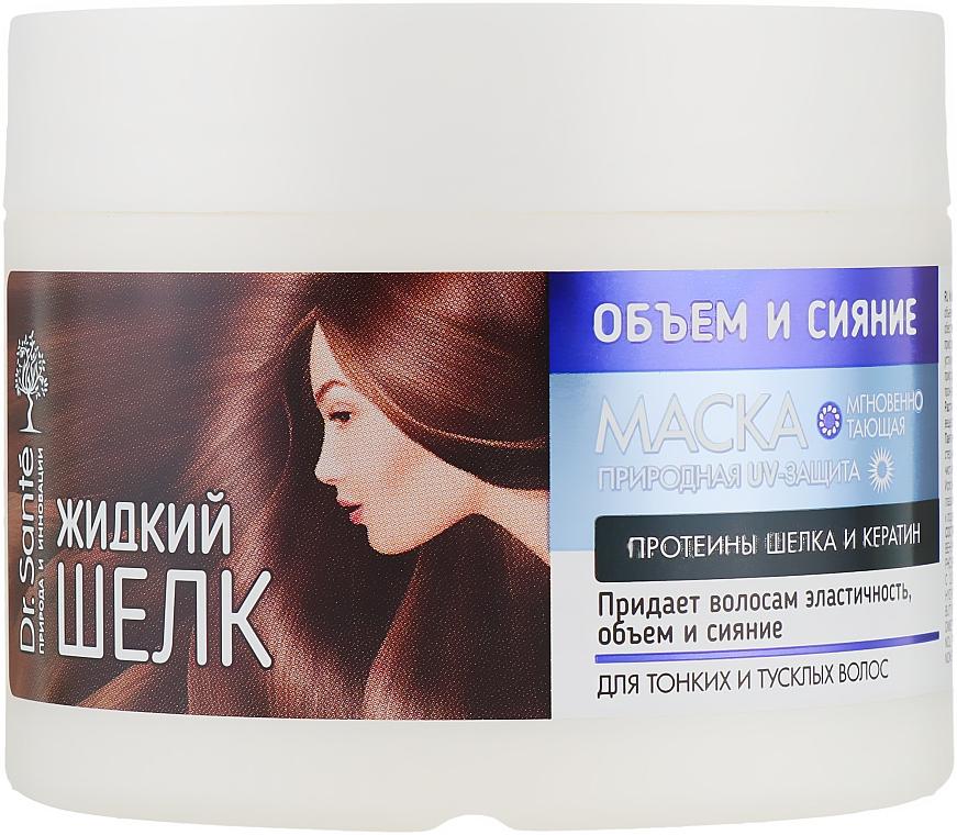 """Маска для волос """"Объем и Сияние"""" - Dr. Sante Silk Care Mask"""
