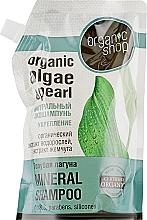 Парфумерія, косметика Шампунь для волосся - Organic Shop Organic Algae Pearl and Mineral Shampoo (Дой-пак)