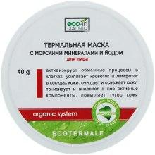 Духи, Парфюмерия, косметика Термальна маска з морськими мінералами і йодом - Eco-in Cosmetic Organic System