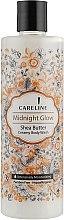 Духи, Парфюмерия, косметика Крем-гель для душа с ароматом масла Ши - Careline Midnight Glow Shea Butter Creamy Body Wash