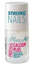 Духи, Парфюмерия, косметика Интенсивное укрепляющее средство для ногтей - Ninelle Calcium Plus Profnail