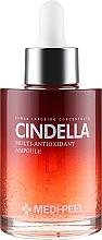 Духи, Парфюмерия, косметика Антиоксидантная мульти-сыворотка - Medi Peel Cindella Multi-antioxidant Ampoule
