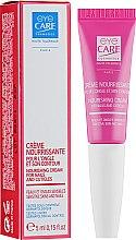 Духи, Парфюмерия, косметика Питательный крем для ногтей и кутикул - Eye Care Cosmetics Nourishing Cream Nails And Cuticles