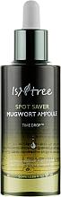 Духи, Парфюмерия, косметика Успокаивающая сыворотка с экстрактом полыни - IsNtree Spot Saver Mugwort Ampoule