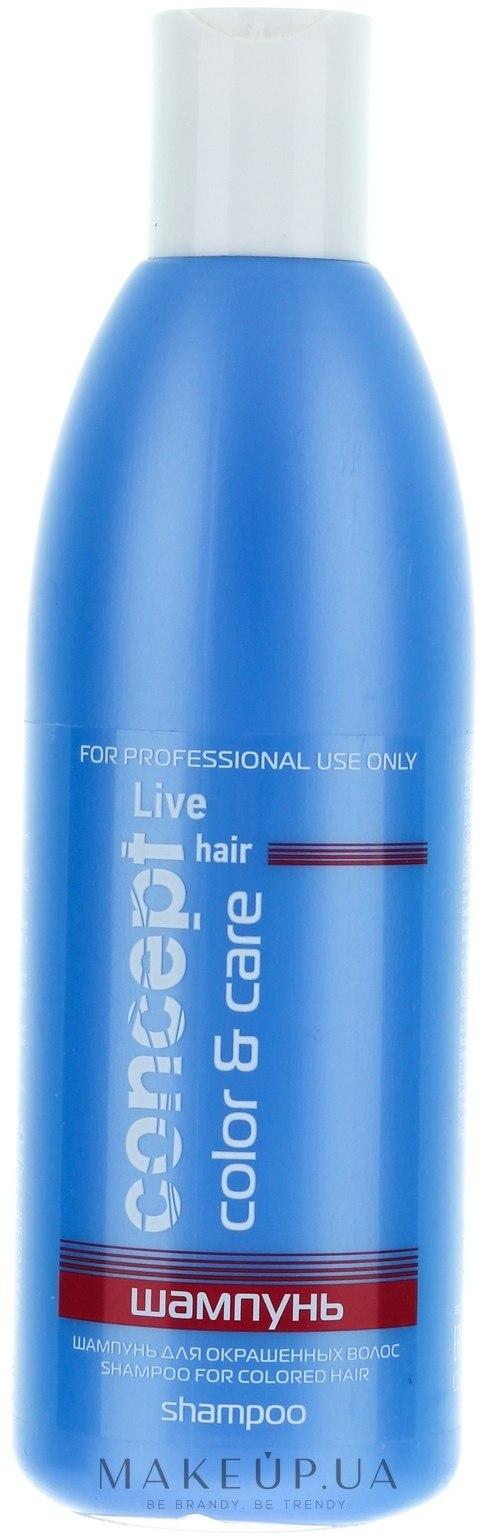 Как сделать шампунь для окрашенных волос своими руками 48