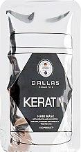 Духи, Парфюмерия, косметика Крем-маска для волос с кератином и экстрактом молочного протеина - Dallas Cosmetics Keratin Mask (пробник)