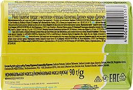 Мыло детское с чистотелом - Невская Косметика — фото N2