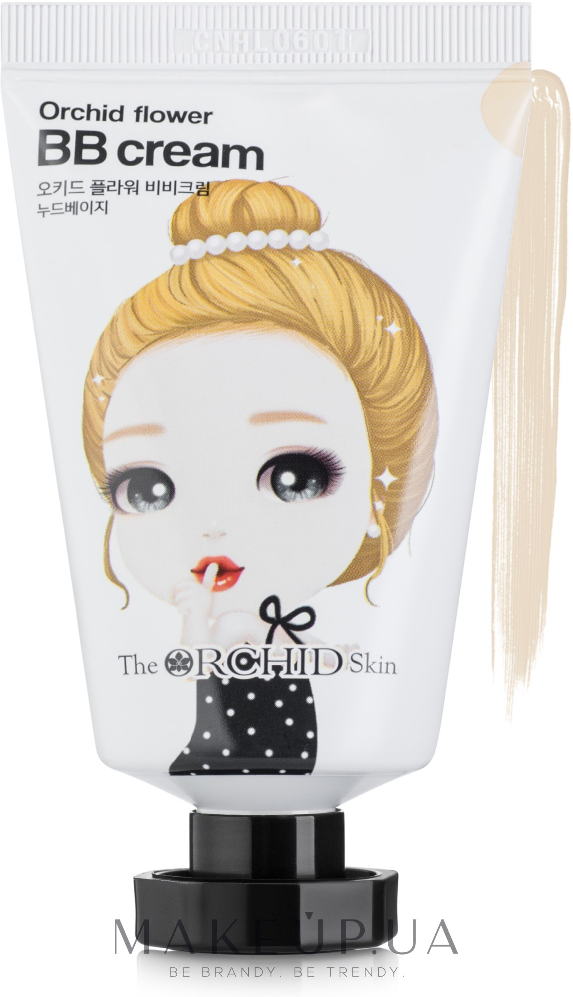 BB крем - The Orchid Skin Orchid Flower BB Cream — фото Pink Beige