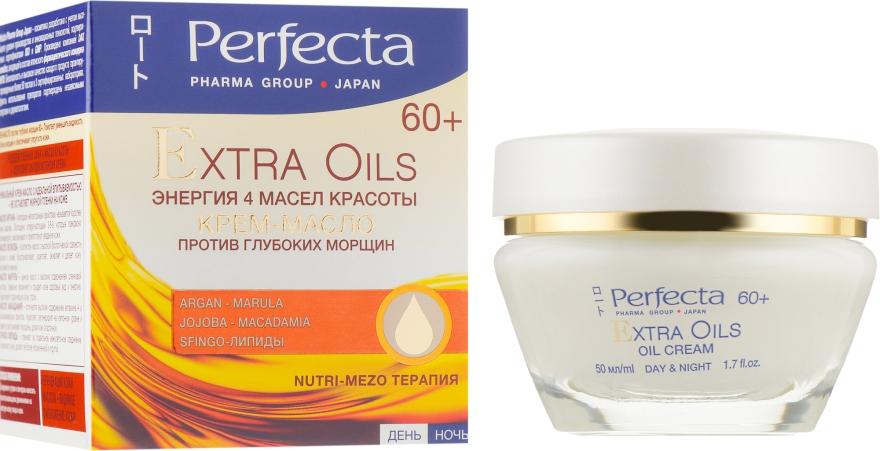 Крем-масло для лица против глубоких морщин - Perfecta Pharma Group Japan Extra Oils 60+