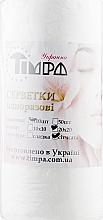 Духи, Парфюмерия, косметика Салфетки в рулоне из спанлейса 20х20 см, 100 шт, сетка - Timpa Украина