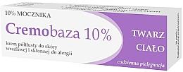 Духи, Парфюмерия, косметика Крем полужирный с мочевиной - Farmapol Cremobaza 10%