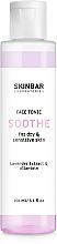 """Духи, Парфюмерия, косметика Тоник успокаивающий с смягчающим эффектом для чувствительной и сухой кожи """"Soothe"""" - SKINBAR Tonic With Lavender Extract"""