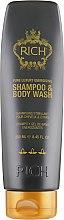 Духи, Парфюмерия, косметика Шампунь и гель для душа, придающий энергию - Rich Pure Luxury Energising Shampoo & Body Wash