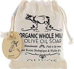 """Духи, Парфюмерия, косметика Натуральное оливковое мыло """"Цельное молоко"""" - Olivos Organic Whole Milk"""