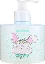 Духи, Парфюмерия, косметика Жидкое мыло - Oh!Tomi Bunny Liquid Soap