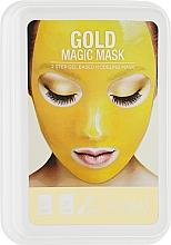 Духи, Парфюмерия, косметика Премиальная альгинатная маска для лица с коллоидным золотом - Lindsay Luxury 24K Gold Magic Mask