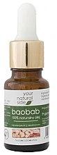 "Духи, Парфюмерия, косметика Масло для лица и тела ""Баобаб"" - Your Natural Side Precious Oils Baobab Oil"