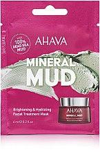Духи, Парфюмерия, косметика Увлажняющая маска для лица - Ahava Mineral Mud Brightening & Hydrating Facial Treatment Mask (пробник)