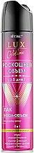 Духи, Парфюмерия, косметика Лак-спрей мегаобъем для укладки волос - Витэкс Lux Volume Hair Spray
