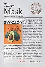 "Духи, Парфюмерия, косметика Маска для лица ""Авокадо"" - Ariul 7 Days Mask Avocado"