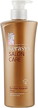 "Духи, Парфюмерия, косметика Кондиционер ""Питание"" - KeraSys Hair Clinic Salon Care"
