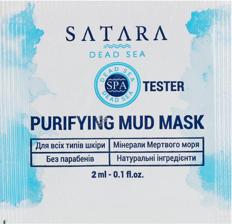 Очищающая грязевая маска - Satara Dead Sea Purifying Mud Mask (пробник)