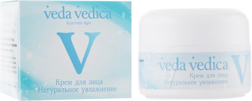 """Крем для лица """"Натуральное увлажнение"""" - Veda Vedica"""