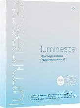 Духи, Парфюмерия, косметика Увлажняющая маска - Jeunesse Luminesce Hydrashield Mask