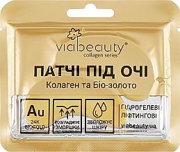 Парфумерія, косметика Колагенова кристалічна золота маска для очей - Via Beauty