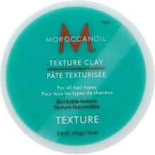 Парфумерія, косметика Текстурна глина для волосся - Moroccanoil Texture Clay