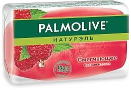 Духи, Парфюмерия, косметика Твердое глицериновое смягчающее мыло с ароматом малины - Palmolive Naturel