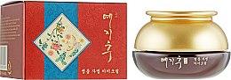 Парфумерія, косметика Крем для шкіри навколо очей від зморшок з екстрактом червоного женьшеню - Yezihu Red Ginseng Eye Cream