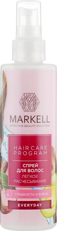 """Спрей для волос """"Легкое расчесывание"""" - Markell Cosmetics Everyday"""