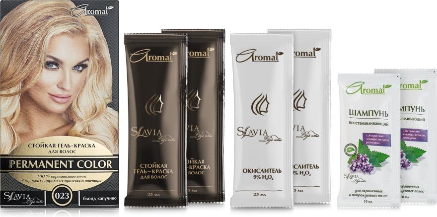 Гель-краска для волос - Аромат Slavia